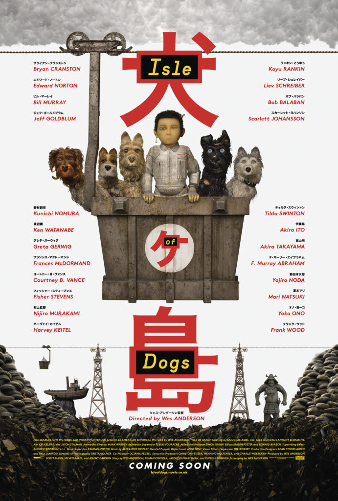 Cinema: Isle of Dogs @ Midsomer Norton Town Hall | Midsomer Norton | United Kingdom